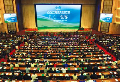 2012年中国城市规划年会(昆明)