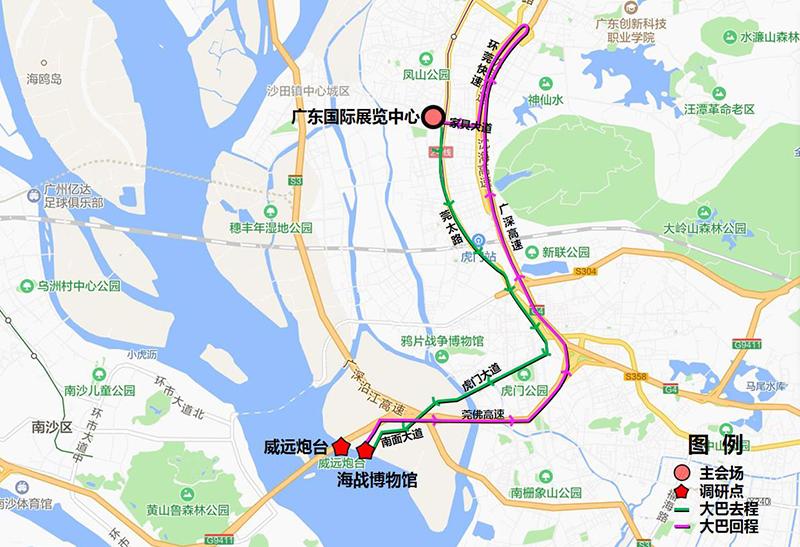 2017中国城市规划年会——专业调研线路